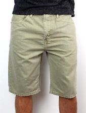 продам новые шорты мужские 100% хлопок Германия 50-52(сидалище не зауженное)